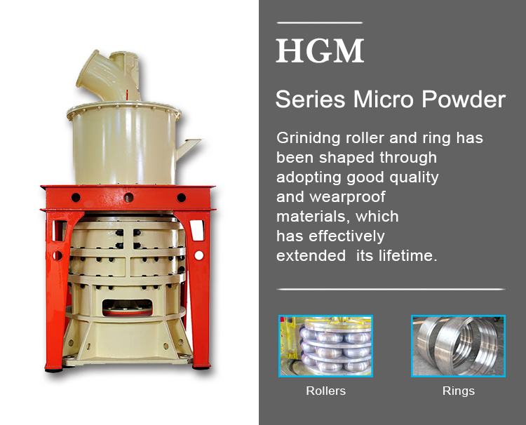 powder grinding mill