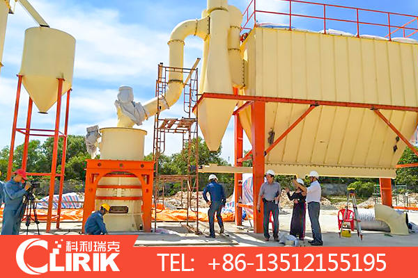 calcium carbonate grinding mill plant
