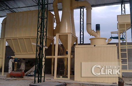 Kaolin stone grinding mill machine