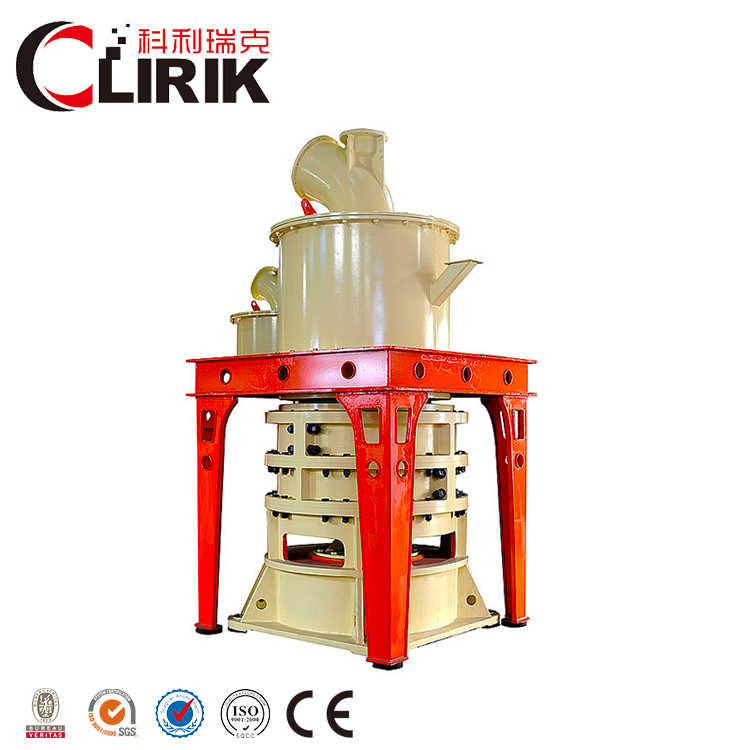 Superfine grinding mill machine