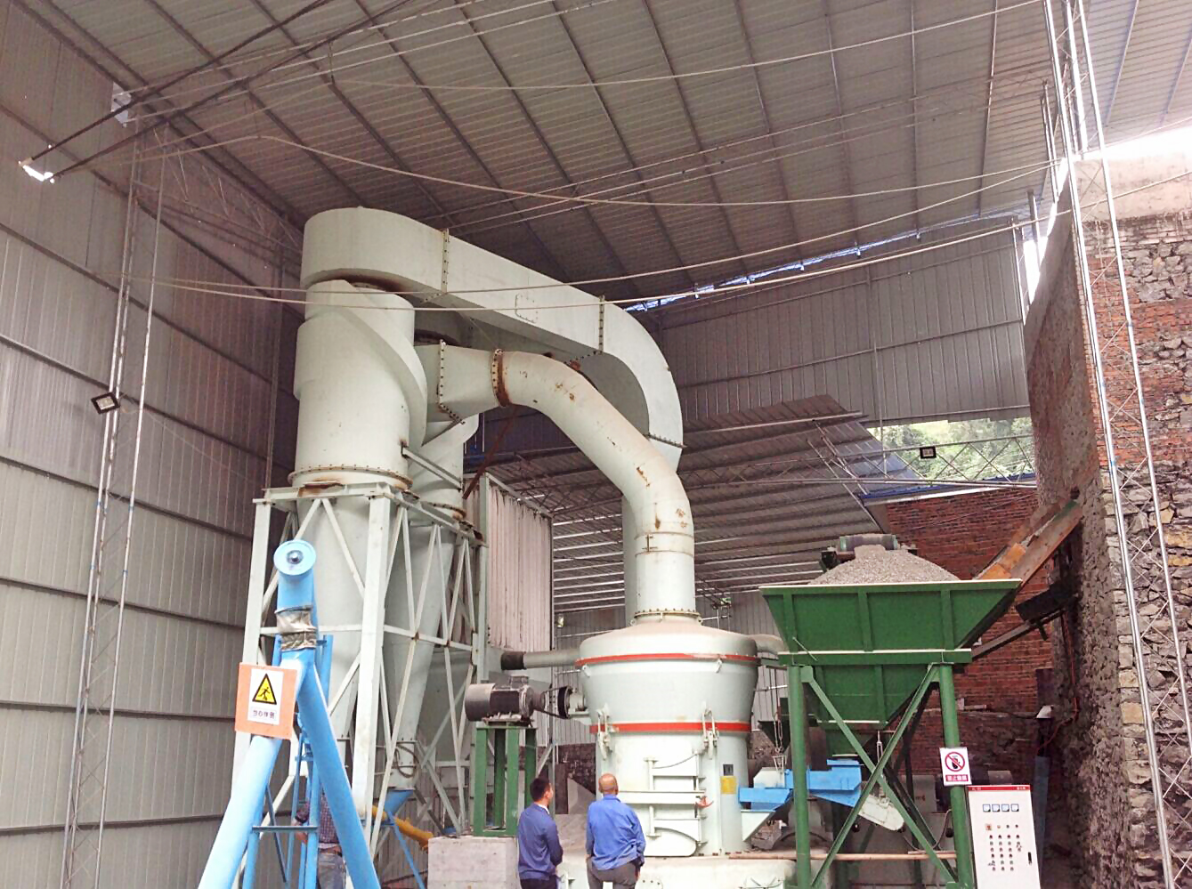 Raymond mill installation and commissioning