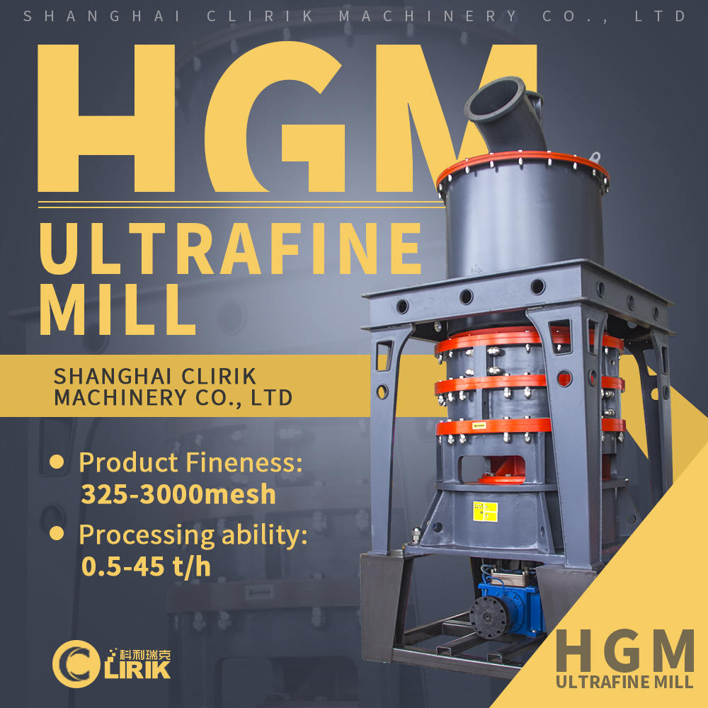 HGM micro ore powder grinding mill