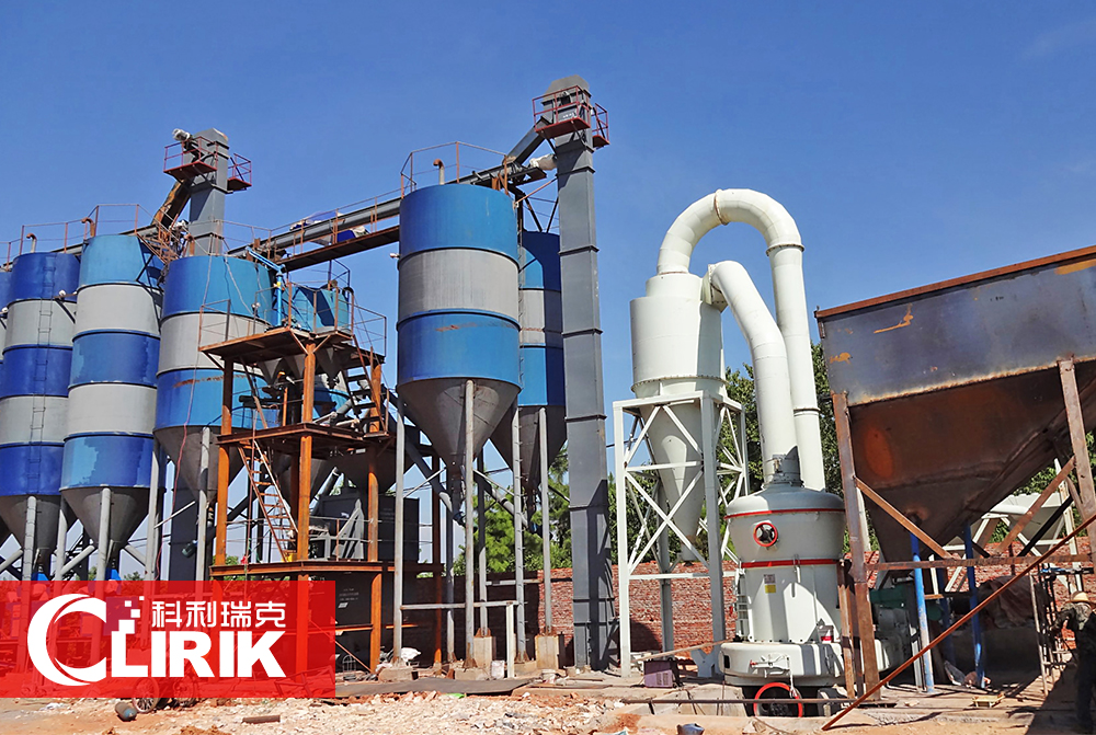 limestone grinding mill 20 mt hr production