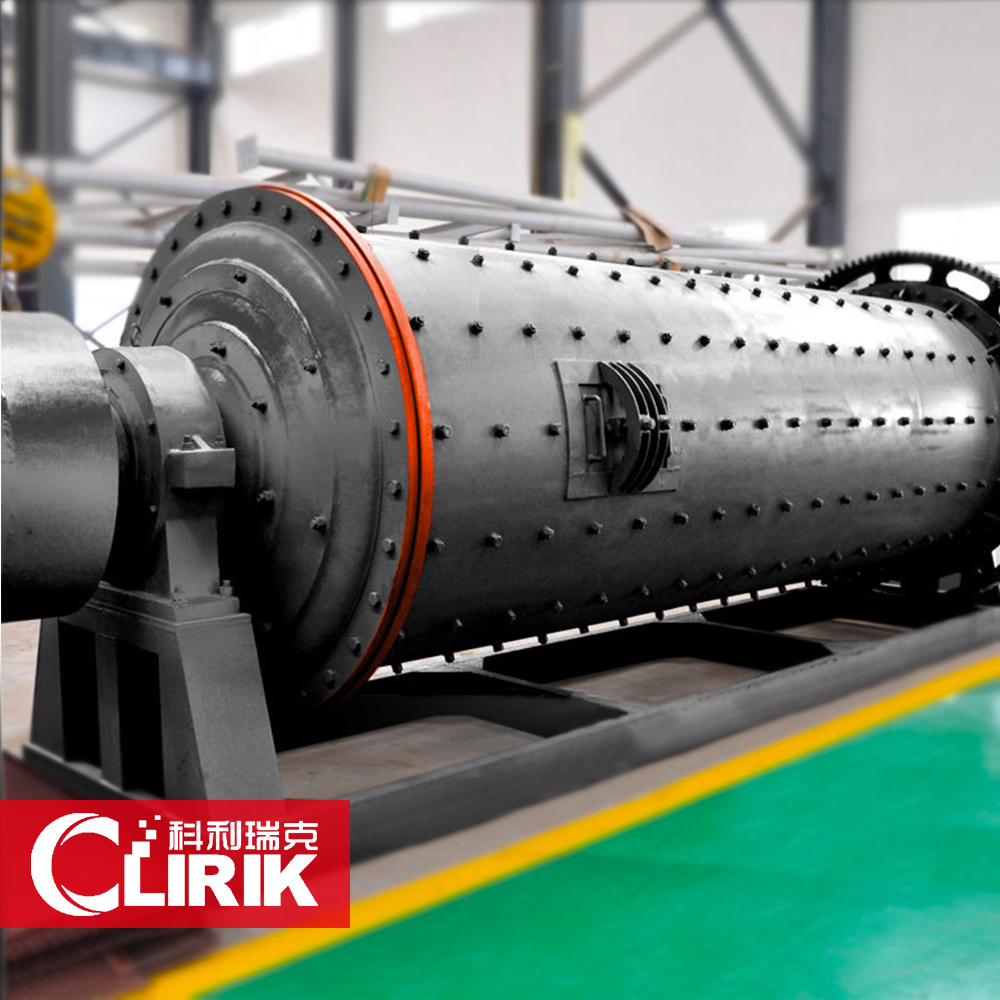 ball mill for heave calcium carbonate