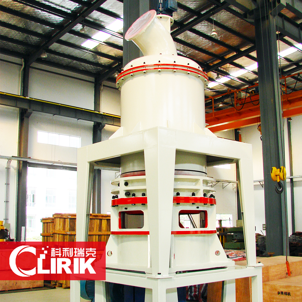 Ring roller mill for heave calcium carbonate