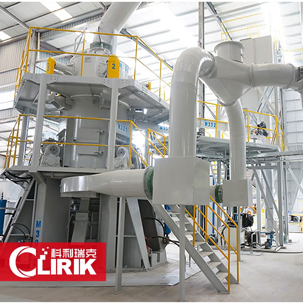 vertical mill for heave calcium carbonate