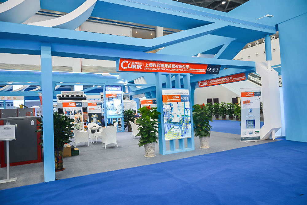 Clirik Booth 4th Machinery Zone