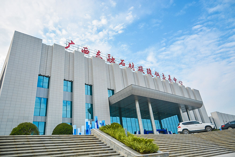 The 3rd China(Hezhou) Stone & Calcium Carbonate Trade Fair
